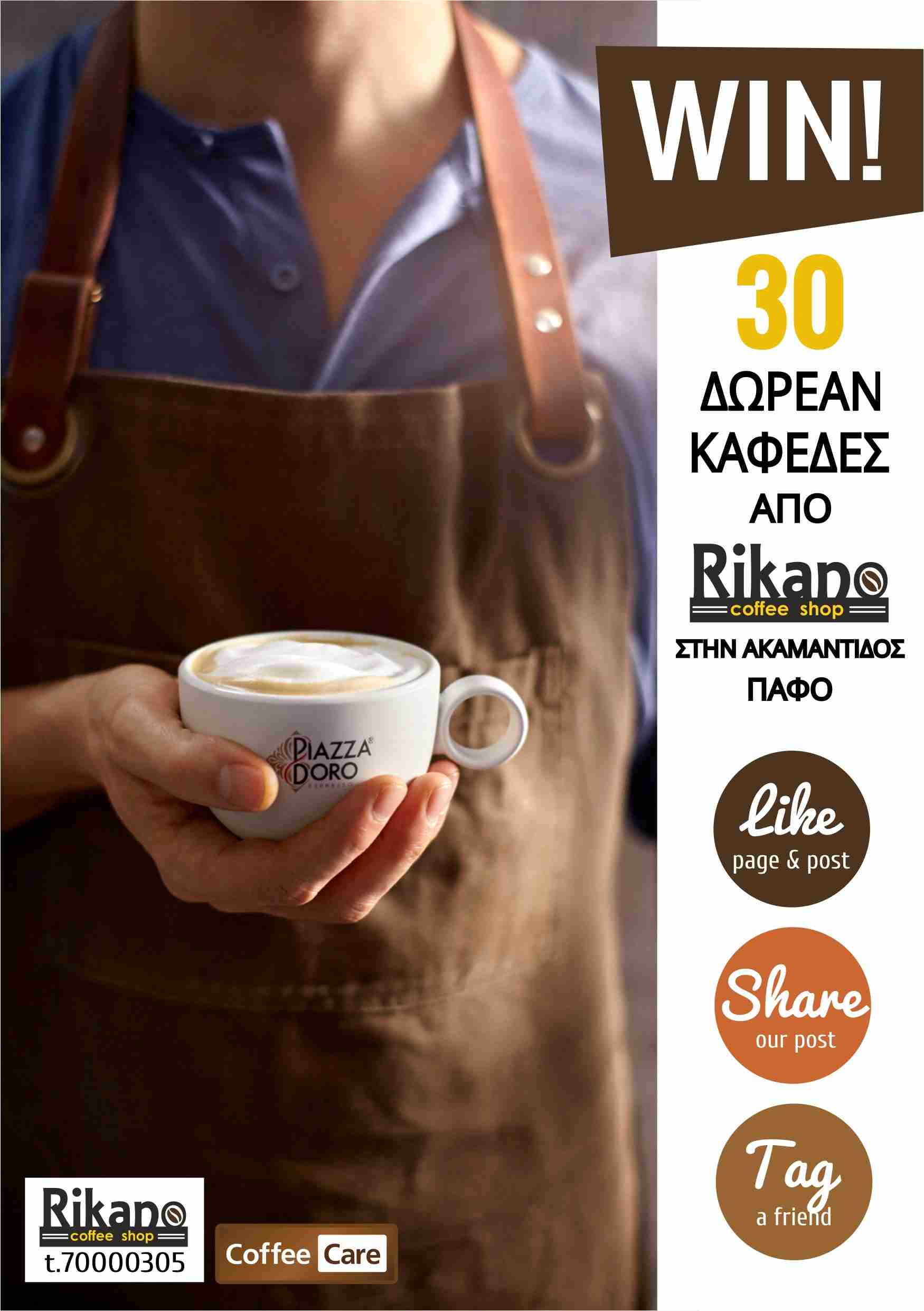 CoffeeCare-fb-competition-22-4-18