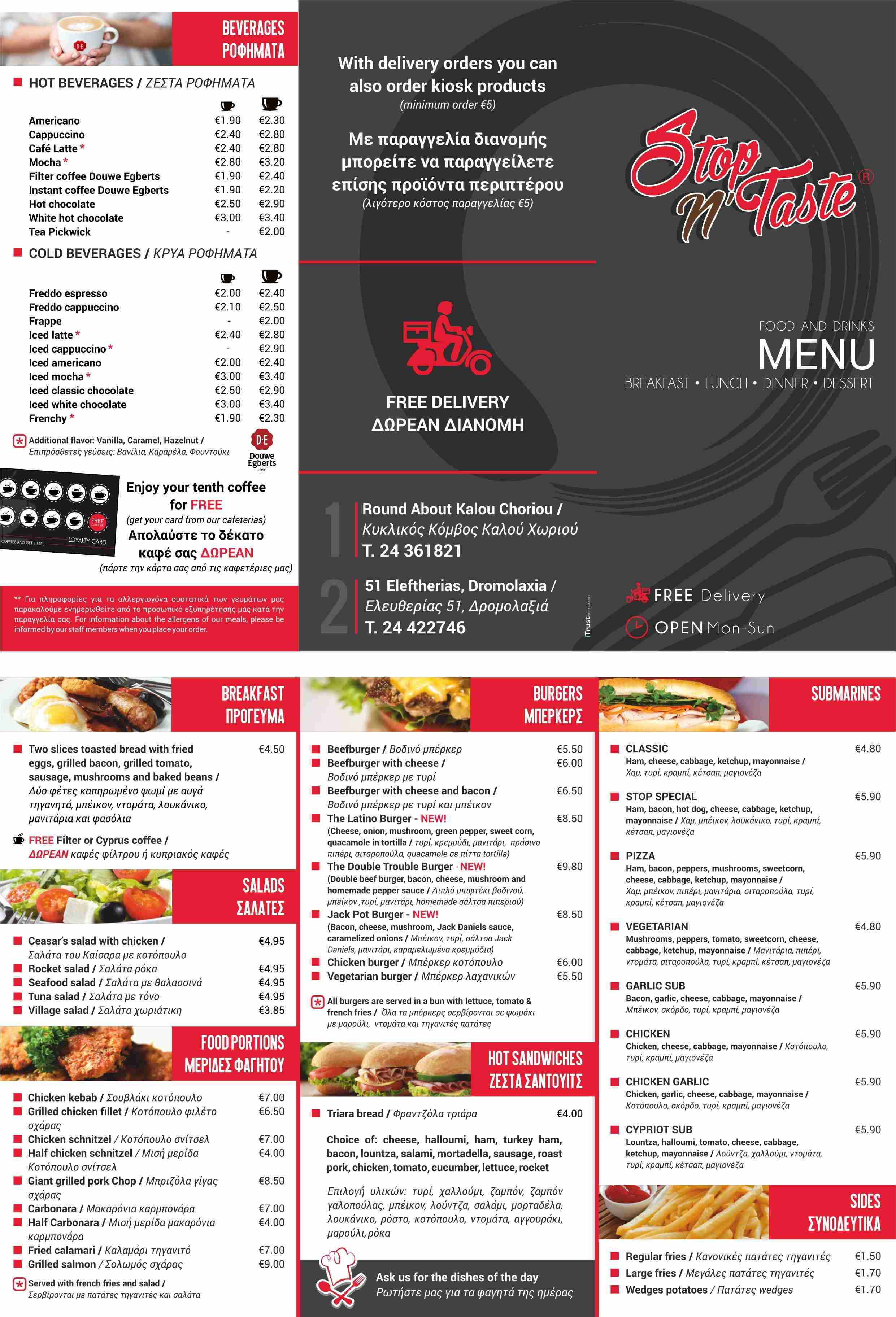 iTrust-website-sample-graphic-flyer-2