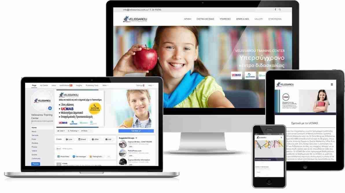 website-design-velissariou