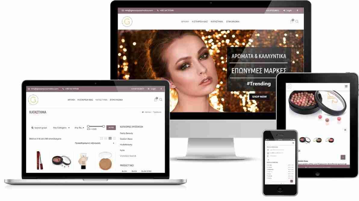 website-design-gbeautycosmetics